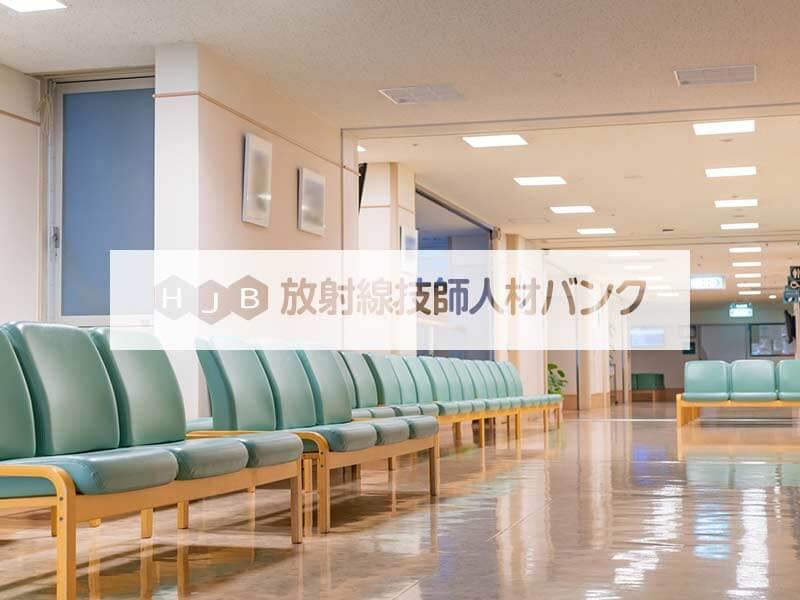 医療法人郡山病院 郡山病院イメージ画像