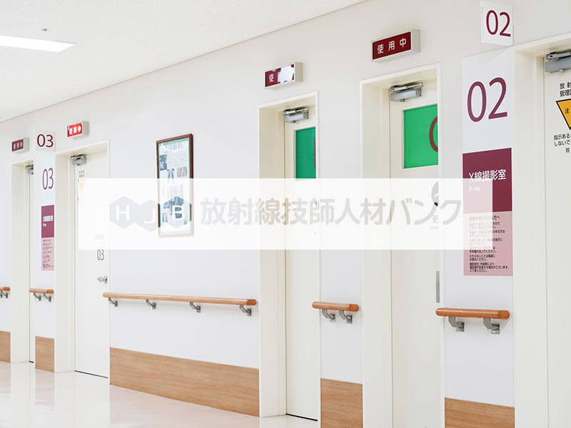 医療法人社団ときわ会 日東病院イメージ画像
