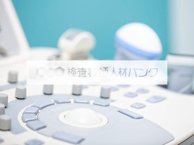 浜通り医療生活協同組合 小名浜生協病院イメージ画像