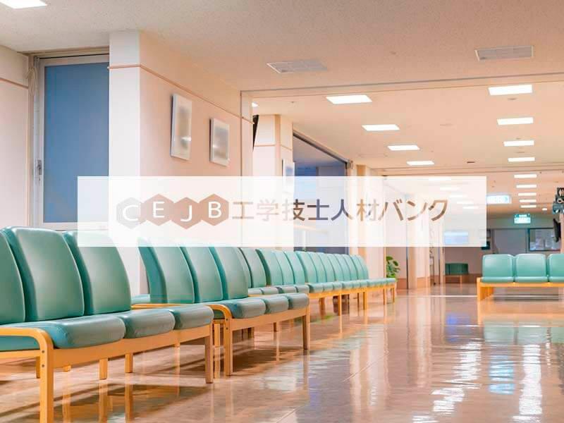 医療法人 友仁会 友仁山崎病院イメージ画像