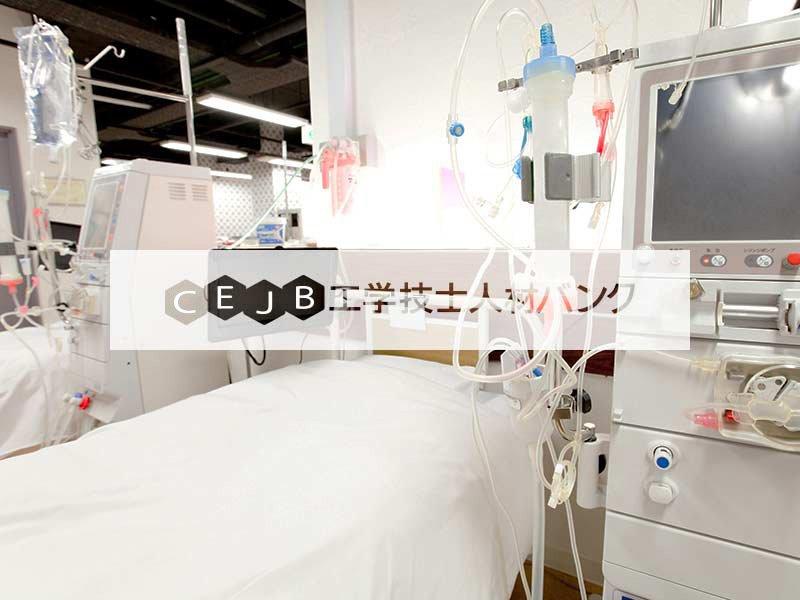 医療法人 成信会 さくら病院イメージ画像