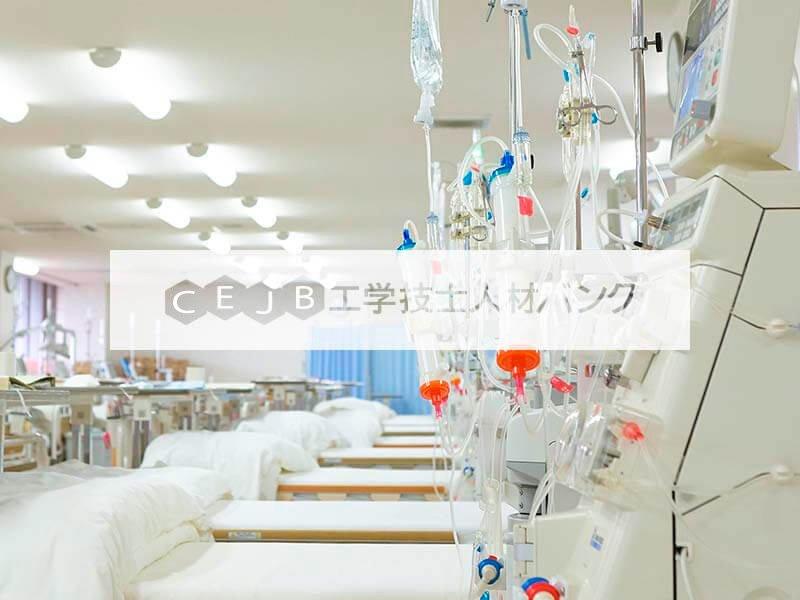医療法人健応会 福山リハビリテーション病院イメージ画像